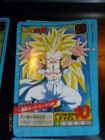 DRAGON BALL Z GT DBZ SUPER BATTLE POWER LEVEL CARDDASS CARD CARTE 585 JAPAN NM
