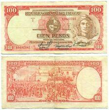 URUGUAY NOTE 100 PESOS L. 1939 SERIAL D CR# 10.VII.21 P 39c