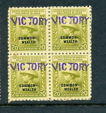 "Philippines Scott #481 ""VICTORY"" Overprint Block w/APS Cert (Stock Phil 481-4)"