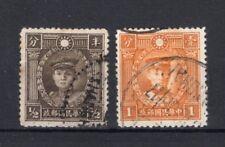 CHINA Yt. 234/234A° gestempeld 1932