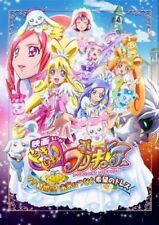 DOKIDOKI! PRECURE THE MOVIE: MANA KEKKON!!? MIRAI NI...-JAPAN DVD N96