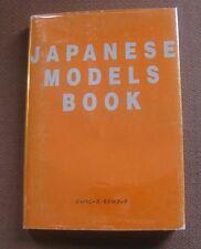 JAPANESE MODELS BOOK - 1st edition JAPAN - 1995 - fashion art girls photographs