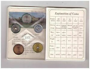 1975 Japan Six Piece Coin Set Y#82 1975年日本纪念币套装6枚