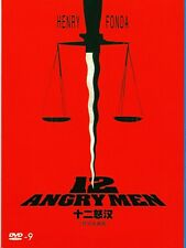 "NEW DVD "" 12 Angry Men ""  Henry Fonda, Lee J. Cobb"
