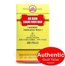 Min Shan Brand Ba Xian Chang Shou Wan for nourishing kidney and lung (New!)