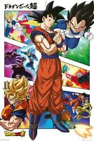 Dragon Ball Super Poster Panels 61 x 91,5 cm Plakat Wandbild Wanddeko Dekoration