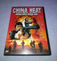 China Heat (DVD, 2007) *RARE