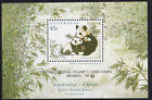 1995 Australia & China Joint Issue MUH Mini Sheet (Panda) Exhibition Overprint