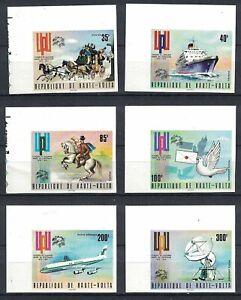 HAUTE-VOLTA:1974 SC#332a-34a,C197a-199a MNH Universal Postal Union centenary