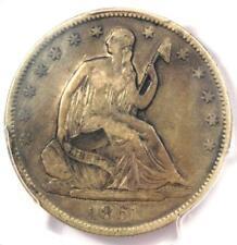 1861-O CSA Obverse Seated Liberty Half Dollar 50C FS-401 WB-102 - PCGS VF Detail