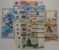 ✔ Russia 5 10 50 100 200 500 1000 2000 5000 rubles 1997 2010 2017 Full Set UNC