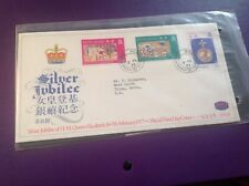 Hong Kong First Day Cover QE2 Silver Jubilee 7/2/77