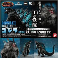 USED Art Spirits Godzilla 2019 Chou Gekizou Series Hyper solid Figure artspirits
