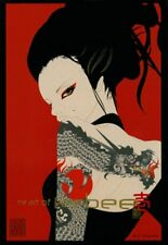 THE ART OF FEEBEE Vol.1, TATTOO design book by FEEBEE 2011 Japan in English