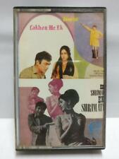 India Bollywood Tamil Movie OST Lakhon Me Ek Rare Singapore Cassette CT713