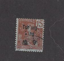FRENCH OFFICES IN CHINA - TCHONGKING - 22 - USED - 1906