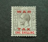 BAHAMAS KG V 1918 WAR TAX OVERPRINT STAMP ONE SHILLING GREY BLACK CARMANE SG 95