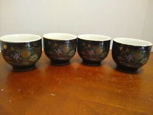 Set Of 4 Japanese Bowls, Made In Japan