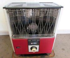 National Kerosene Heater OS-2300R