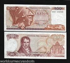 GREECE 100 DRACHMA P200 1978 EURO ATHENA MONASTREY UNC CURRENCY MONEY BILL 10 PC