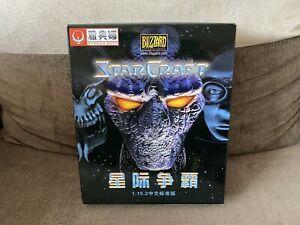 StarCraft - Chinese Big Box Edition PC
