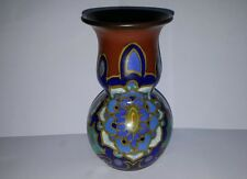 Early 20th Century Gouda Vase 'Limpo' Pattern Dated 1929 17cm tall