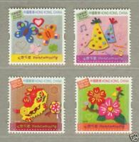 China HONG KONG 2009 GREETING STAMPS HEARTWARMING