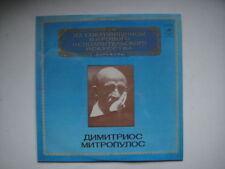 Mitropoulos - conductor, Berlioz LP