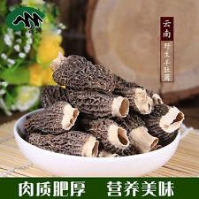 Edible Fungi Of China【萌兴 羊肚菌50g/袋】Morchella干货菌菇/广东养生菌菇炖鸡汤料包Dried Almond Mushroom