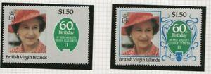 BRITISH VIRGIN ISLAND 1986 60TH BIRTHDAY Q.E.11 $1.50 MISSING BLUE COLOUR ERROR