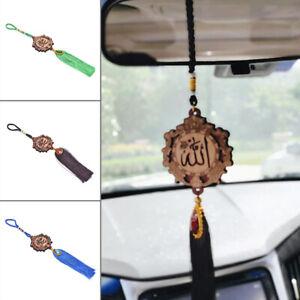 Tassel Wood Car Wooden Pendant Hanging Engraving Muslim Islam JewelryFEH