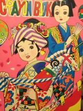 Japanese Crayon (Coloring) Book-Geisha Doll Designs