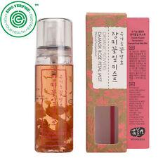Whamisa Organic Flowers Damask Rose Petal Mist / 80ml - EWG Verified(tm)
