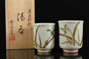 L541: Japanese Seto-ware Flower pattern Sencha TEACUP Yunomi 2pcs w/signed box