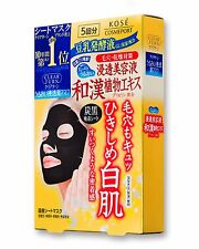 Face Mask Kose Clear Turn Black mask  5 sheets Pore care Tight  white skin