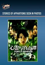 Stories Of Apparitions Seen In Photos (2014, DVD New)