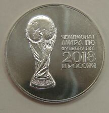 Russia -  2018 - 1 oz. .999 Silver 3 Roubles - Fifa World Cup