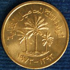 EMIRATI ARABI UNITI ARAB EMIRATES 1 FIL 1973 FAO (DATE PALMS) FDC/UNC #102A