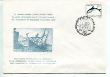1983 Godina Otkrica Zemlje Franje Josipa Jugoslavija Polar Antarctic Cover