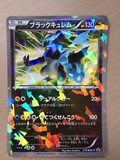 Carte Pokémon Japonaise Promo Kyurem Noir 216/BW-P