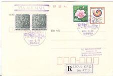 Korea Olympische Spiele Olympic Games 1988 violet Judo/Teakwondo on Olym Station