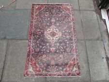 Vintage Hand Made Traditional Oriental Wool Faded Blue Small Rug 125x75cm