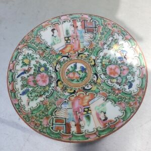 Nice old chinese Famille Rose plate