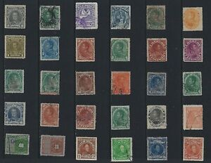 G637 Venezuela / A Small Collection Early  Modern Lhm & Used