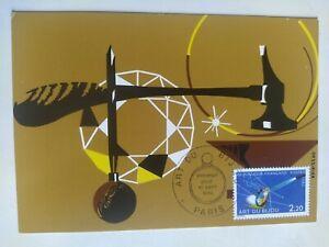 CARTE 1ER JOUR OBLITÉRÉ PARIS 1983 TIMBRE L'ART DU BIJOUX N° 2286