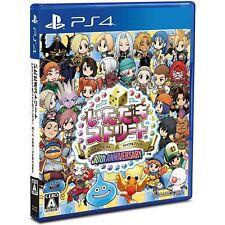 Itadaki Street Dragon Quest & Final Fantasy 30th SONY PS4 PLAYSTATION 4 JAPANESE