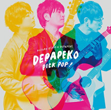 DEPAPEKO (KOTARO OSHIO)-PICK POP! -J-HITS ACOUSTIC COVERS- -JAPAN CD Ltd/Ed G88