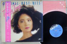 TERESA TENG ORIGINAL BEST HITS TAURUS 28TR-2092 Japan OBI VINYL LP