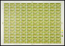 1970 5d Commonwealth Games complete full sheet Unmounted Mint