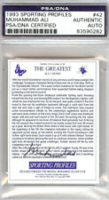 Muhammad Ali Autographed Signed 1993 Sporting Profiles Card #42 PSA/DNA 83590282